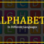 alphabets-in-different-languages