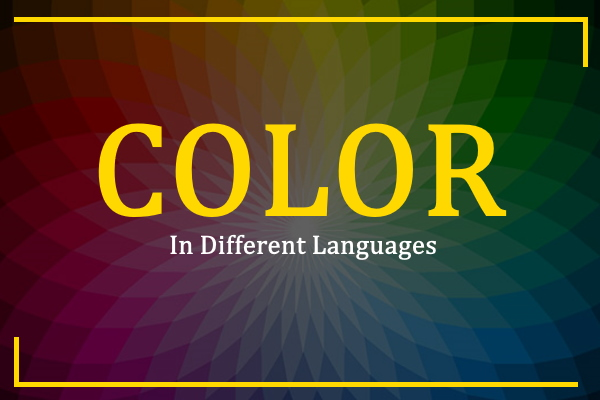 color-in-different-languages