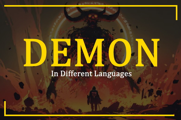 demon-in-different-languages