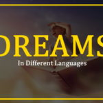 dreams-in-different-languages
