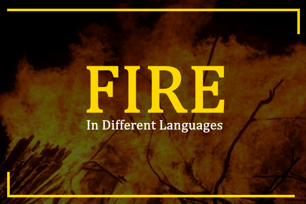 fire-in-different-languages