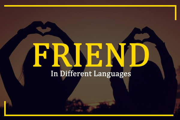 friends-in-different-languages