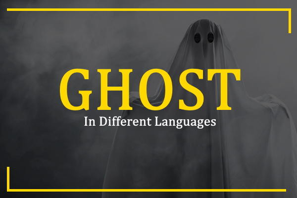 ghost-in-different-languages