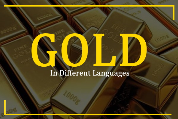 gold-in-different-languages