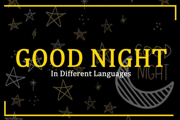 good-night-in-different-languages