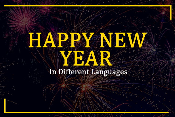 happy-new-year-in-different-languages