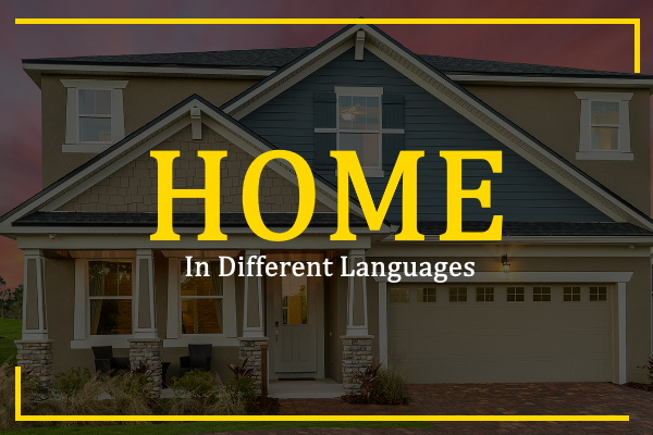 home-in-different-languages