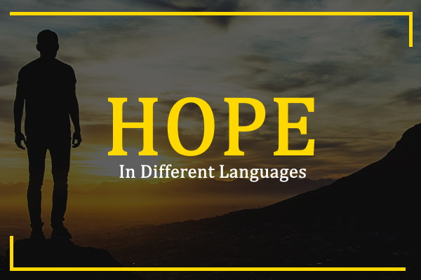 hope-in-different-languages