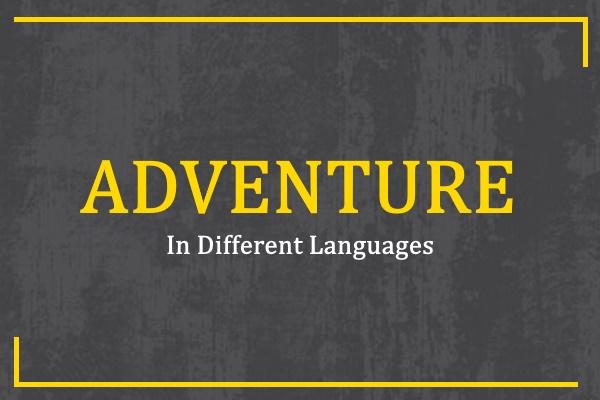 adventure-in-different-languages