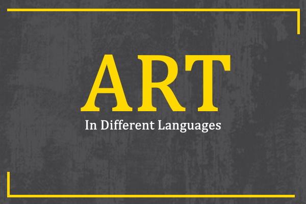 art-in-different-languages