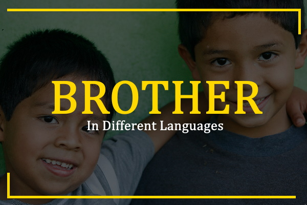 brother-in-different-languages