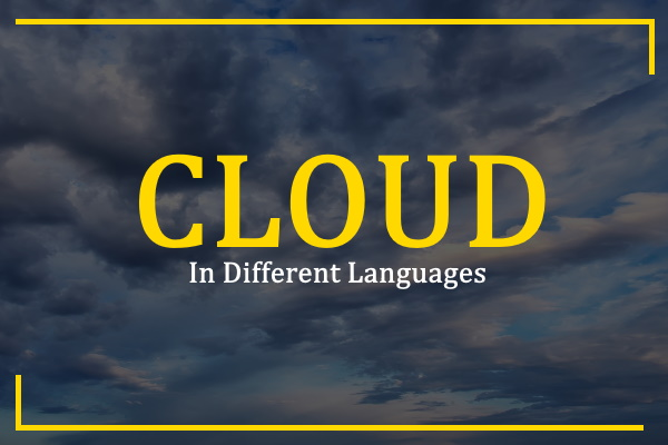 cloud-in-different-languages