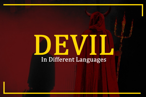 devil-in-different-languages