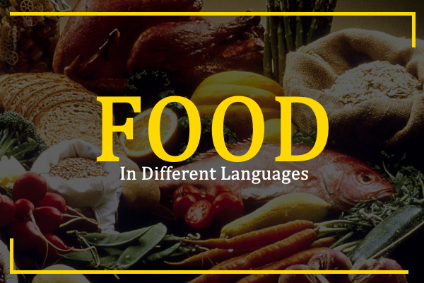 food-in-different-languages