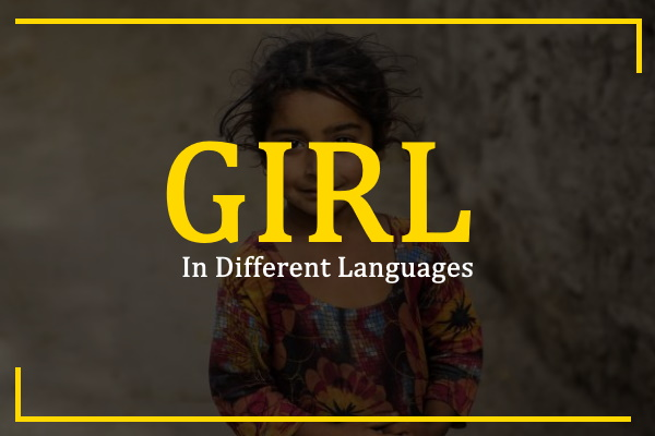 girl-in-different-languages