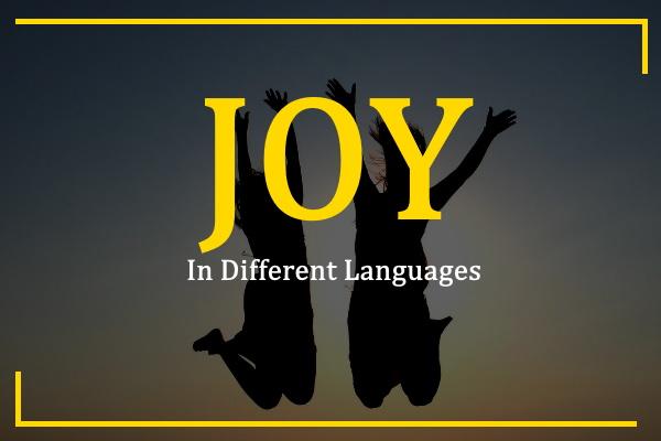 joy-in-different-languages