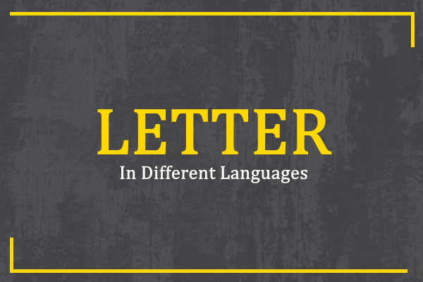 Photo of How to Say Letter in Different Languages