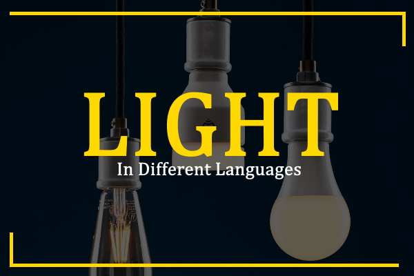 light-in-different-languages