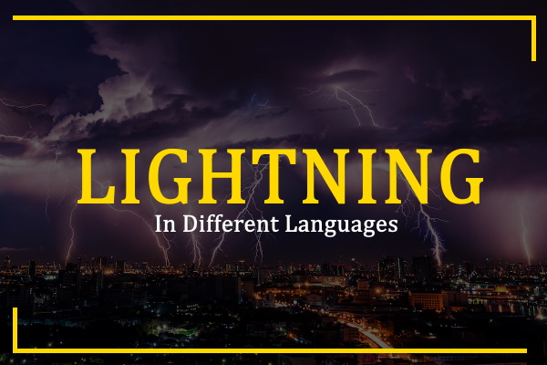 lightning-in-different-languages