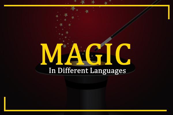 magic-in-different-languages