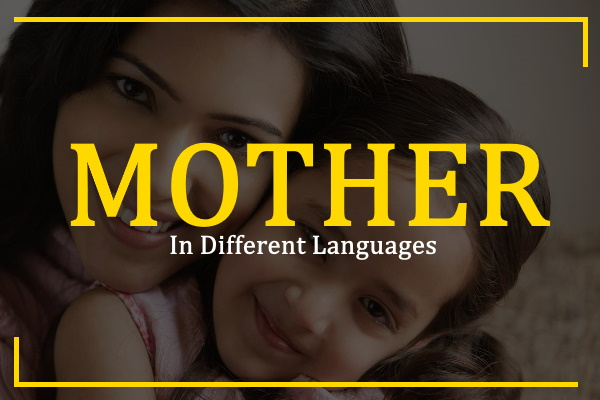 mother-in-different-languages
