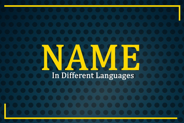 name-in-different-languages
