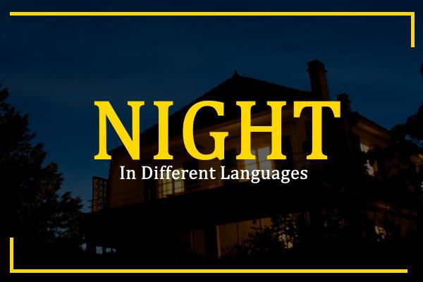 night-in-different-languages