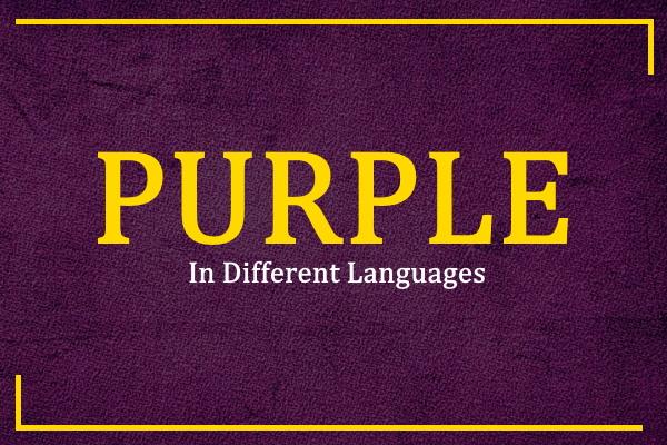 purple-in-different-languages