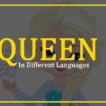 queen-in-different-languages
