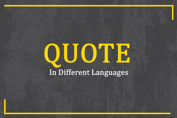 quote-in-different-languages