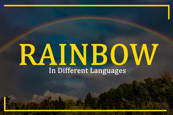 rainbow-in-different-languages