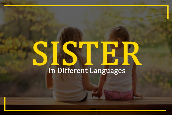 sister-in-different-languages