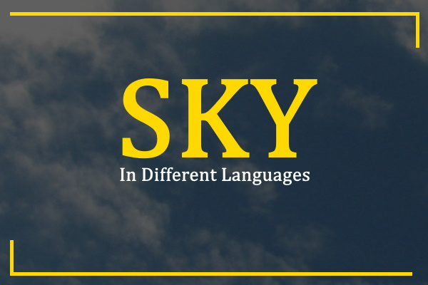 sky-in-different-languages