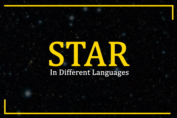 star-in-different-languages