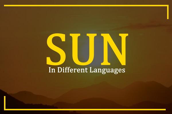 sun-in-different-languages