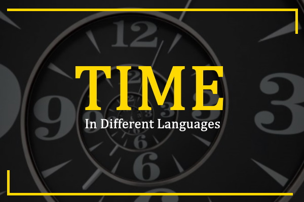 time-in-different-languages