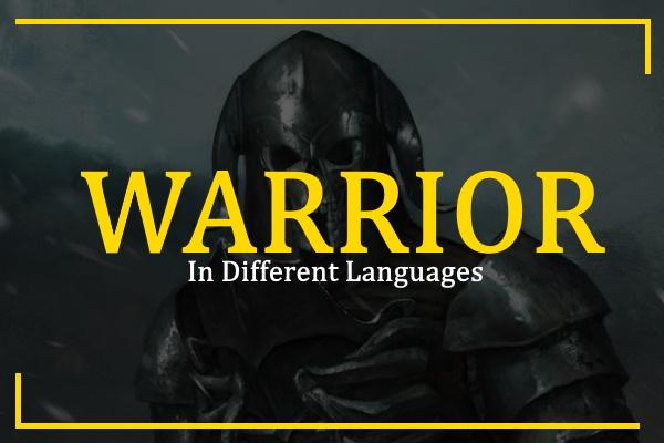 warrior-in-different-languages