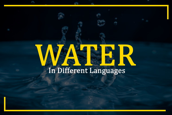 water-in-different-languages