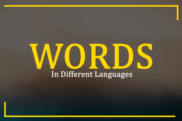 words-in-different-languages