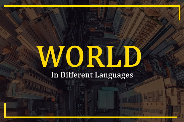 world-in-different-languages