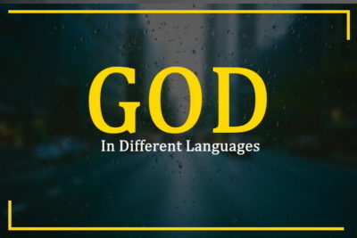 god-in-different-languages