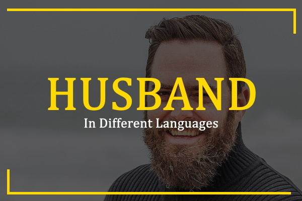 husband-in-different-languages