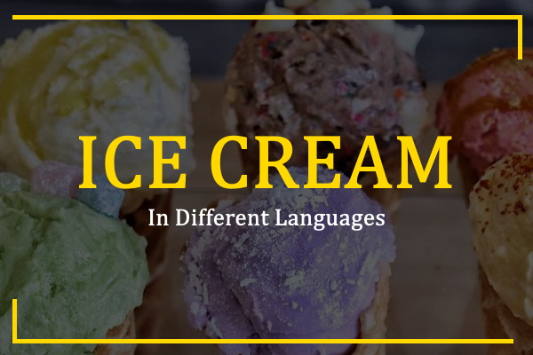 Photo of How to Say Ice Cream in Different Languages