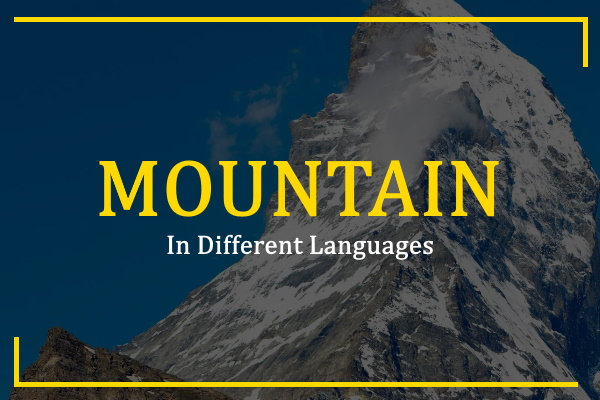 mountain-in-different-languages
