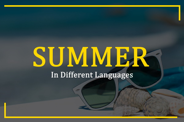 summer-in-different-languages