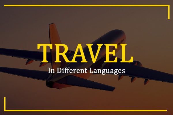 travel-in-different-languages