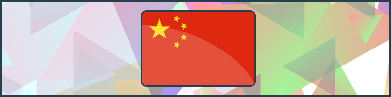chinese-hardest-languages-to-learn
